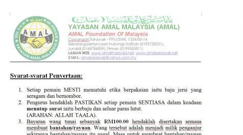 Borang Penyertaan Futsal AMAL Merdeka 2009